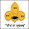 Shree Siddhivinayak Mahila Mahavidyalaya, Pune