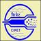 Central Institute of Plastics Engineering and Technology, Haldia