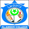 Al-Ameen College, Edathala