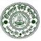 Hiralal Bhakat College, Birbhum