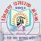 Shreemati Ratnaprabhadevi Mohite Patil College Of Home Science For Women, Akluj