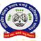 Government Lochan Prasad Pandey College, Sarangarh