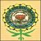 Sri Kandukuri Veeresalingam Theistic College, Rajahmundry