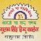 Gulab Singh Hindu Mahavidyalaya, Chandpur