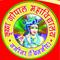 Krishna Gopal Mahavidhyalaya, Bijnor