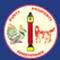 Sri Adi Chunchanagiri Womens College, Cumbum
