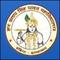 Har Pratap Singh Yadav Mahavidyalaya, Allahabad