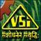 Vasantdada Sugar Institute, Pune