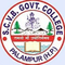 Shaheed Captain Vikram Batra Government College, Palampur