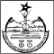 Government Degree College, Shahpur