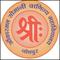 Onkarmal Somani College of Commerce, Jodhpur