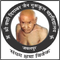 Shri Varnee Digamber Jain Gurukul College, Jabalpur