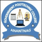 Government Polytechnic College, Anantnag