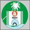 Rajaram Shinde Institute of Engineering and Technology, Ratnagiri