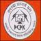 Smt Premalatai Chavan Polytechnic, Karad