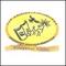 VJP Polytechnic College, Siruganur