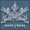 Sree Sankaracharya University of Sanskrit, Regional Centre, Panmana