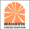 Mahavir Cancer Institute and Research Centre, Phulwarisharif