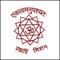 Brahmrishi Yoga Training College, Chandigarh