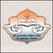 Shri Sarvajanik College of Education, Godhra