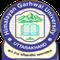 Himalayan Garhwal University, Pauri