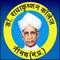Dr Radhakrishnan College, Neemuch