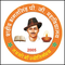 Shaheed Bhagat Singh PG College, Nagaur