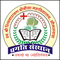 Shiv Narayan Choubisa College, Simalwara
