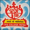 Thakur Prasad Singh College, Patna