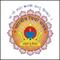 Bhavan's Shri AK Doshi Mahila College, Jamnagar