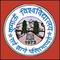 Department Of Pharmaceutical Sciences Kumaun University Bhimtal Campus, Bhimtal