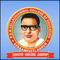 PDR Vellachiammal College of Education, Harur