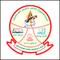 Padmavani College of Education, Salem