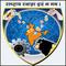 VVP Engineering College, Rajkot
