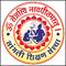 Sangli Shikshan Sanstha's Smt Putalaben Shah College of Education, Sangli