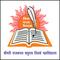 Smt Rajkamal Baburao Tidke Mahavidyalaya, Mouda