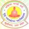 Buddha PG College, Kushinagar