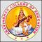 Aravindar College Of Education, Tiruvannamalai