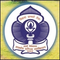 Swami Vivekanand Government Commerce College, Ratlam