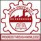 Anna University, Regional Campus, Tirunelveli