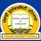 College of Engineering and Management, Punjabi University Neighbourhood Campus, Rampura Phul