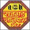 Shri Chhatrapati Shivajiraje College of Engineering, Pune
