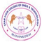 Star Lion College Of Engineering And Technology, Thanjavur