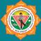 RVS Padhmavathy College of Engineering and Technology, Kavaraipettai