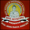 Rahul Institute of Engineering and Technology, Behrampur
