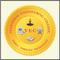 Pannaikadu Veerammal Paramasivam College of Engineering and Technology for Women, Dindigul