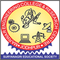 Marwar Engineering College and Research Centre, Jodhpur