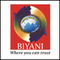 Biyani International Institute of Engineering and Technology for Girls, Jaipur