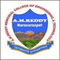 AM Reddy Memorial College of Engineering and Technology, Narasaraopet