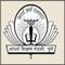 Institute of Management Education, Pune